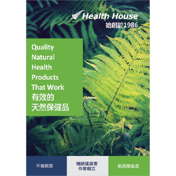 ANH Health House Booklet